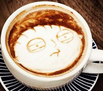 Cafea oparita